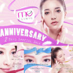 meclinic Anniversary Sales 2018 promotion